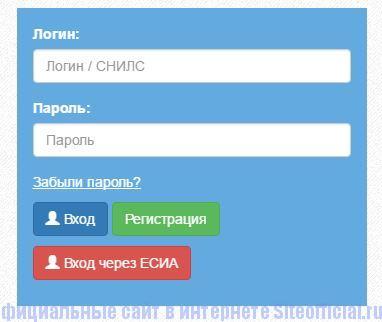 Вход в электронный дневник Псковской области