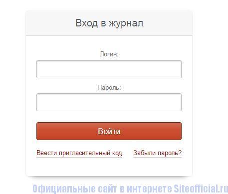 Вход в 2100 eljur ru электронный дневник