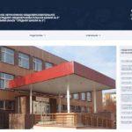 Электронный дневник школа 5 Когалым — электронное образование Тюменской области