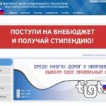 ТИЖТ электронный дневник — электронное образование Тайгинского института железнодорожного транспорта