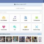 Spaces — приватная социальная сеть нового поколения