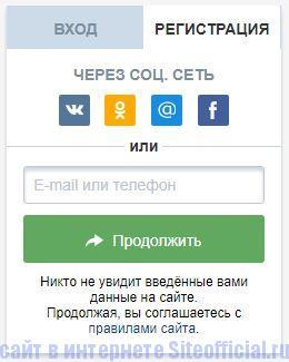 Регистрация в социальной сети Spaces
