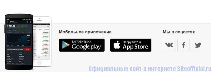 Инвестинг.ком - Мобильное приложение и соцсети