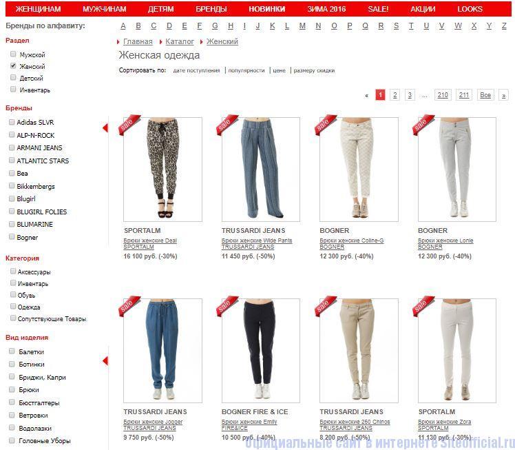 Интернет магазин Спортград - Каталог товаров
