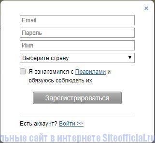 Регистрация на Ярмарка Мастеров