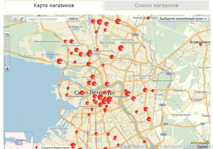 Карта магазинов Буквоед