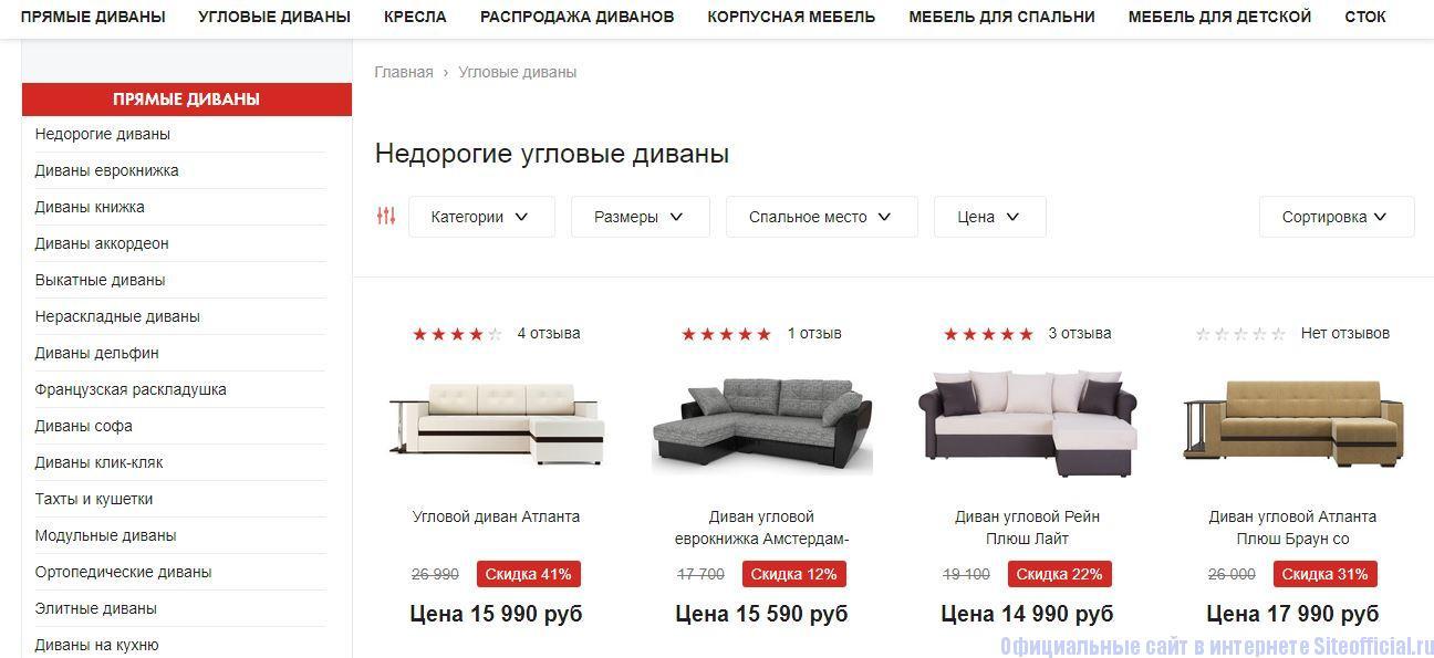 Диванов сайт
