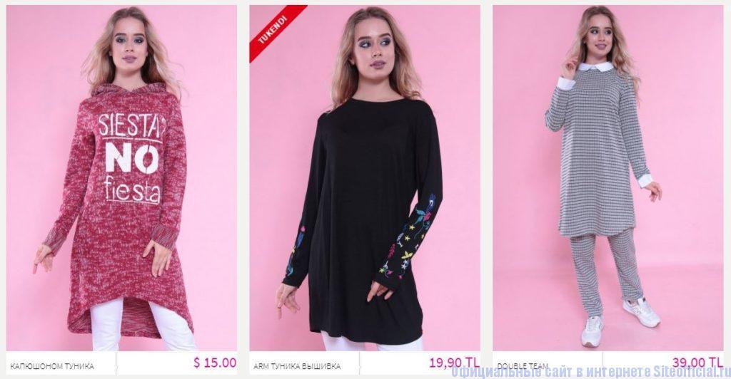 Интернет магазин одежды из Турции - Каталог товаров