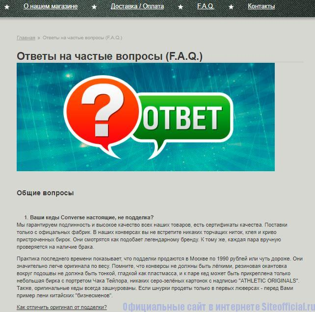 официальный сайт белгородской филармонии