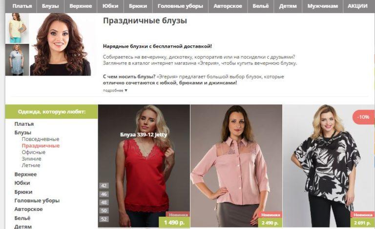 Российские Интернет Магазины Одежды