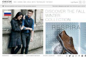 Официальный сайт интернет магазин Geox