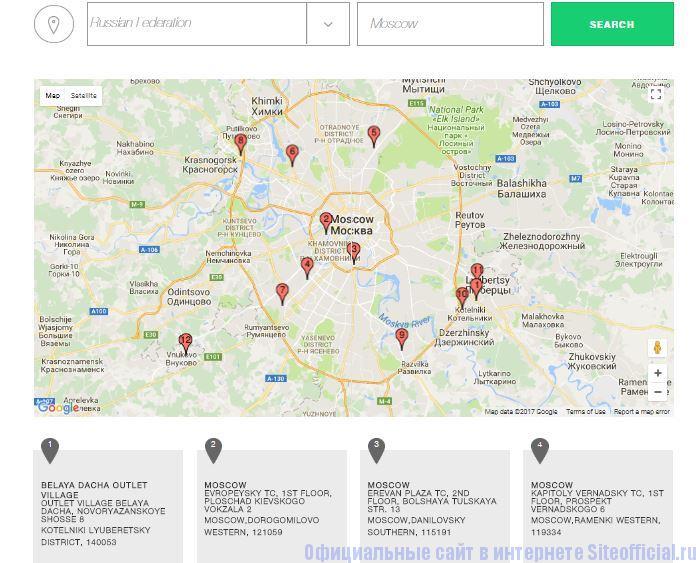 Официальный сайт Geox - Информация о магазинах