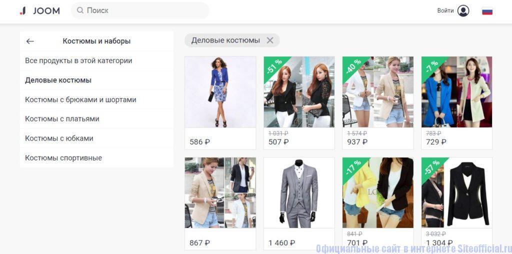 Интернет магазин Joom - Каталог товаров