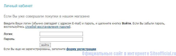 Официальный сайт Капика - Вход в личный кабинет