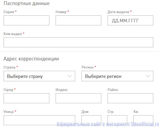 Адрес и паспортные данные участника программы Лукойл