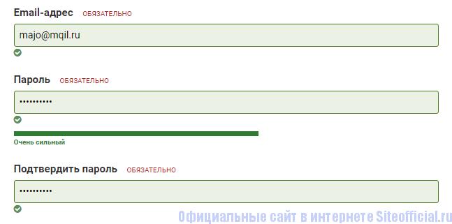 Личные данные при регистрации карты Карусель