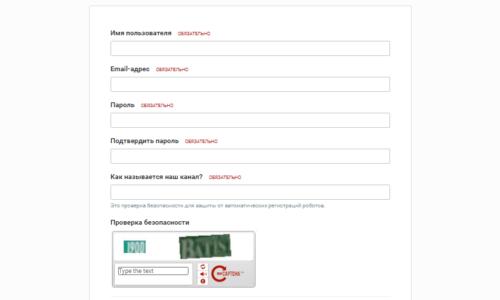 Регистрация карты Карусель на официальном сайте