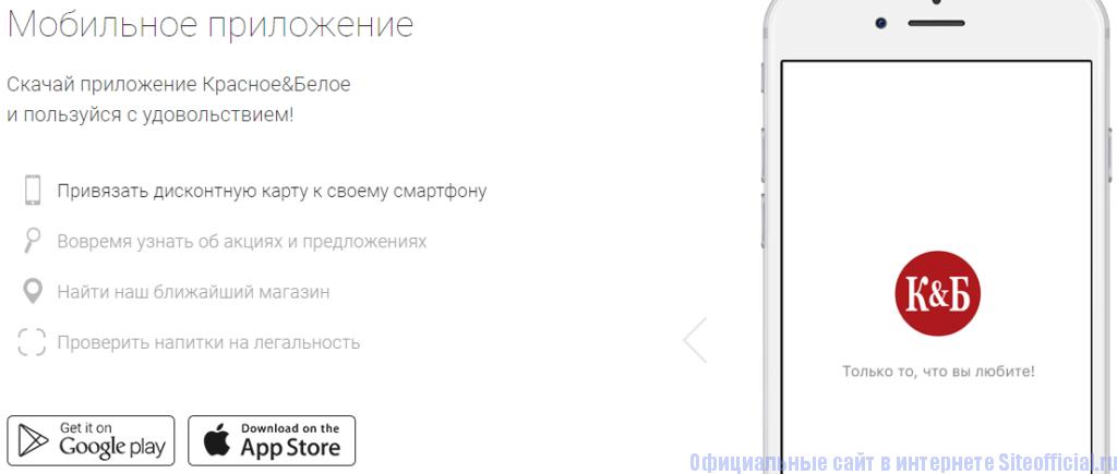 Регистрация в мобильном приложении карты