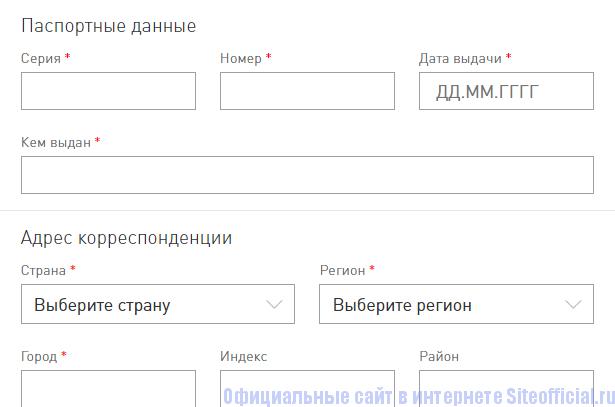 Личные данные при регистрации карты Лукойл
