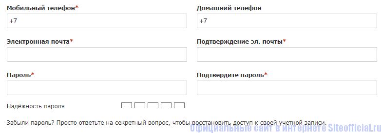 Регистрация на www.shellsmart.com топливной карты