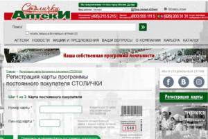 Официальный сайт Столички