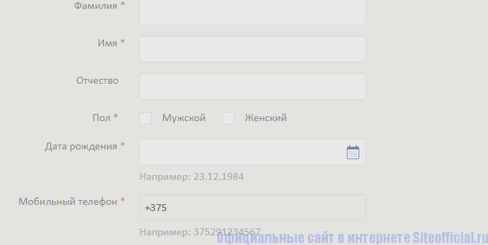 Регистрация карты Виталюр на официальном сайте