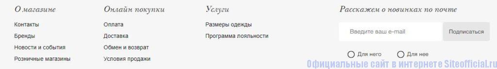 Леди и джентльмен официальный сайт интернет магазин - Вкладки