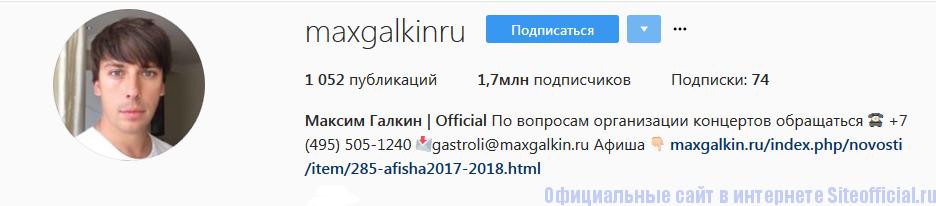 Инстаграм Галкина