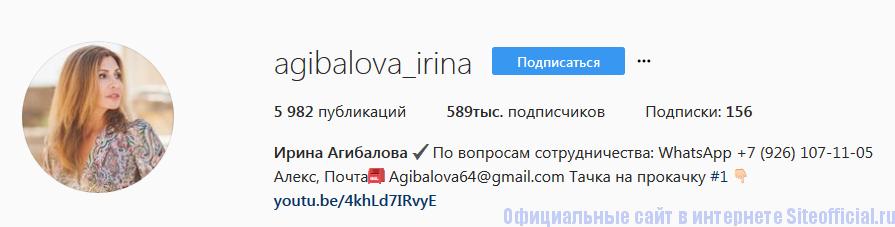 Инстаграм Агибловой