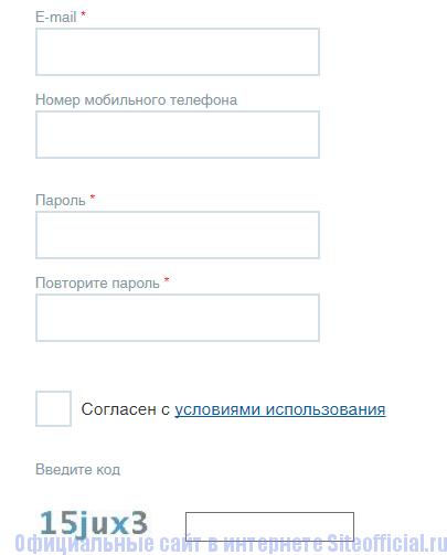 Почта, телефон абонента компании Челябэнергосбыт