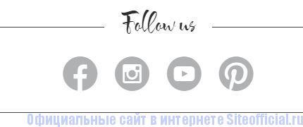 Официальные группы Тамарис в социальных сетях