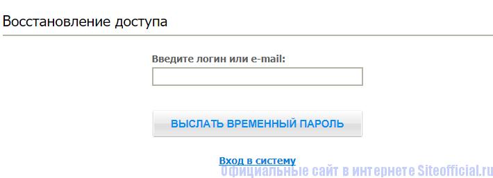 Восстановление доступа к личному кабинету Башнефть