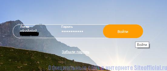 Вход для частного клиента на сайт БинБанк