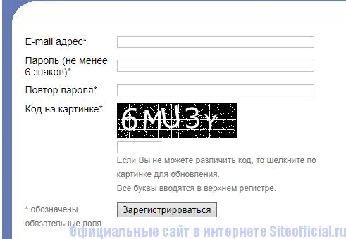 Регистрация на сайте ЕРЦ