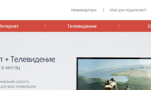 Официальный сайт компании Метросеть