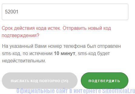 Код для регистрации на сайте Турбозайм