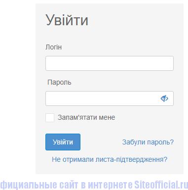 Авторизация на сайте компании Водоканал