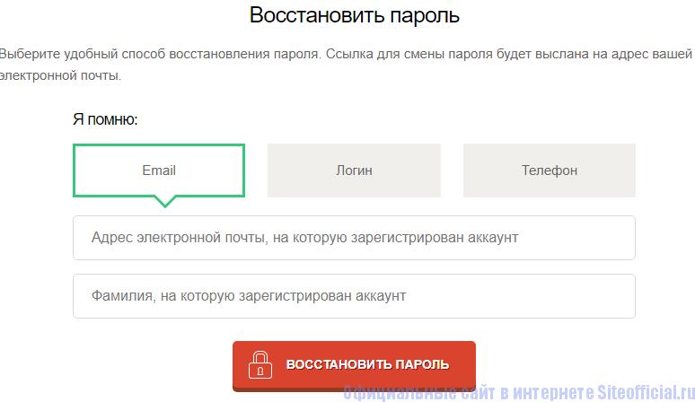 Восстановление данных на сайте Веббанкир