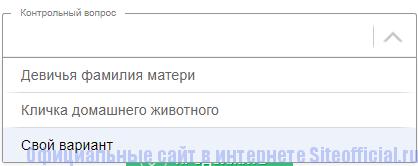 Регистрация в личном кабинете Веббанкир