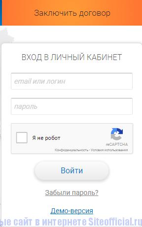Войти в кабинет на сайте ГАЗПРОМНЕФТЬ