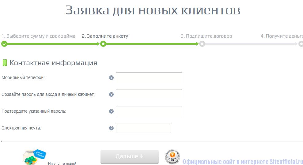 Регистрация на сайте Кредит24