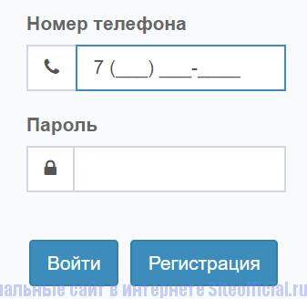 Войти в личный кабинет РИЦ Ульяновск на сайте