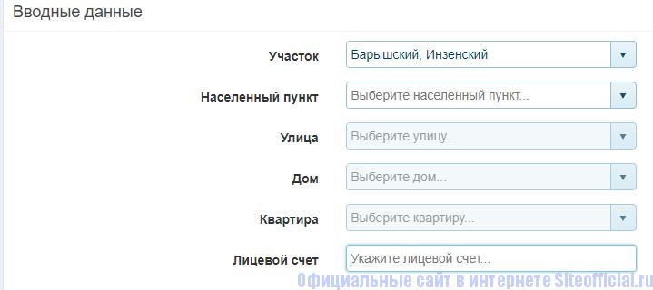 Регистрация на сайте РИЦ Ульяновск