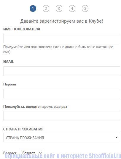 Регистрация на сайте Fifa.com