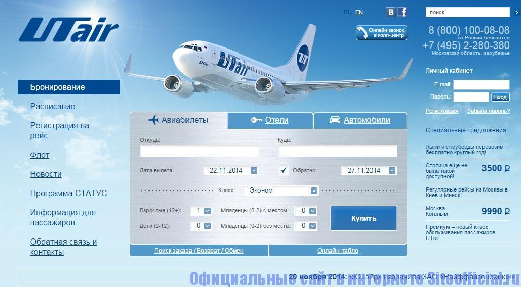 Официальный сайт компании u своя компания новосибирск официальный сайт отзывы