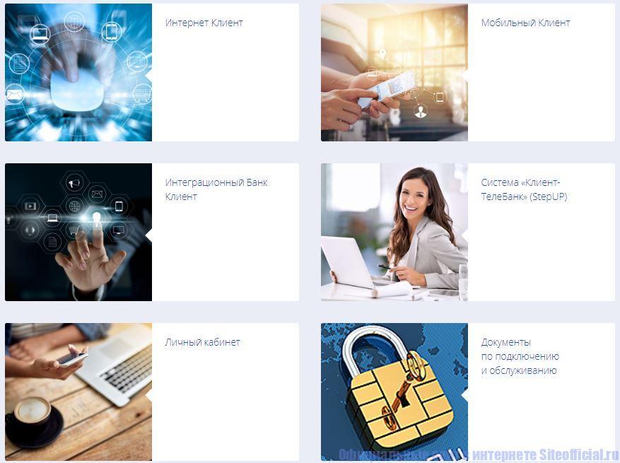 Дистанционное банковское обслуживание среднего бизнеса от банка ВТБ