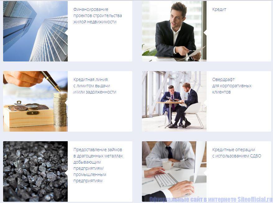 Кредитование крупного бизнеса банком ВТБ