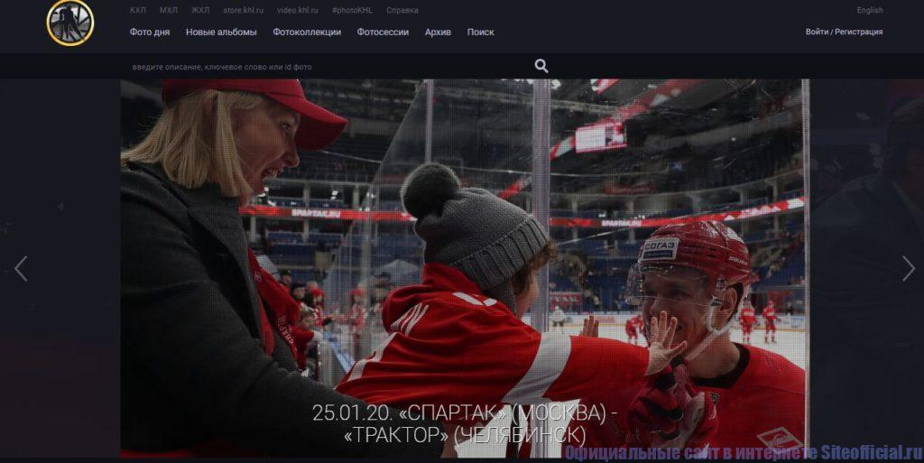 """Раздел """"Фото"""" на официальном сайте КХЛ"""