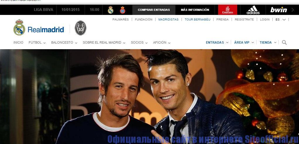 Официальный сайт Реал Мадрид - Главная страница