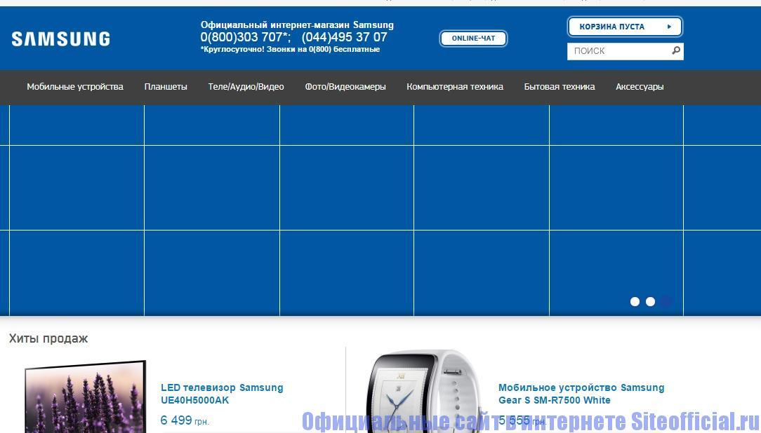 Samsung Интернет Магазин Воронеж
